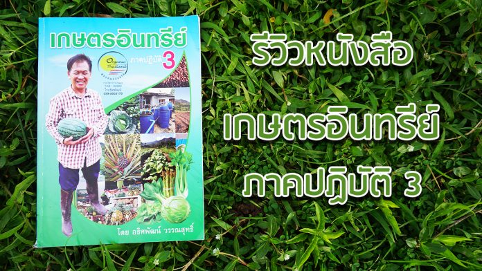 อธิศพัฒน์ วรรณสิทธิ์