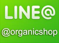 line@ : @organicshop